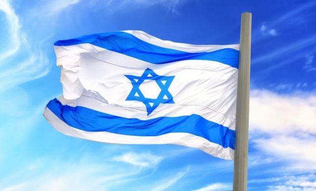"""חידון עצמאות התשע""""ט- עד כמה אתם ישראליים?"""
