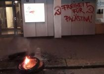 אנטישמיות בשווייץ: כתובות נאצה רוססו במבנה ישיבה