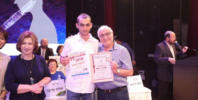 אלה הזוכים בחידון השואה במכללה ירושלים