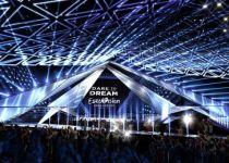 צפו: חצי גמר האירוויזיון הראשון במלואו