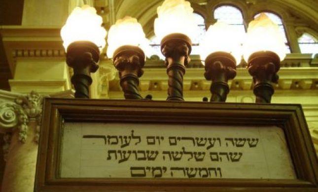 מתרבות חיים בהמית לטהרת החיים הישראליים
