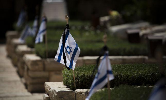 """יום הזכרון התשע""""ט: 23,741 נופלים במערכות ישראל"""