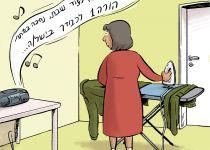 """קריקטורה: צה""""ל מחליף את אבא ואמא בהורה 1 והורה 2"""