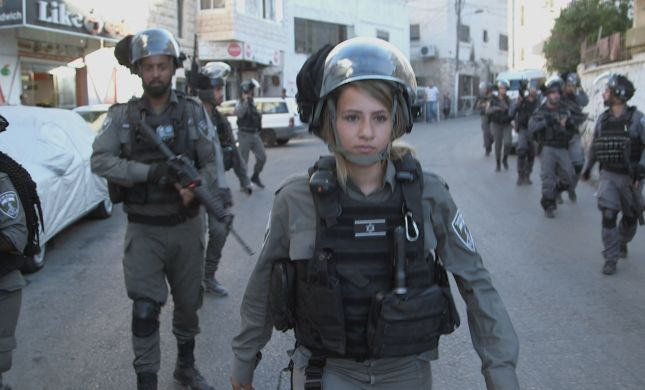 'מחוז ירושלים'- היא 'פאודה' בגרסת המציאות| צפו