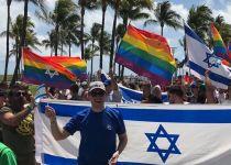 הקונסול השתתף במצעד - אירוע למען לישראל בוטל