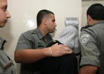 """הפרקליטות ערערה על שחרור צ': """"מסוכן לציבור"""""""