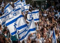 רק תגיעו: סיורים מיוחדים בחינם לרגל יום ירושלים