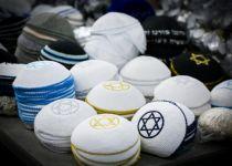 """ממשלת גרמניה: """"לא ממליץ ליהודים להסתובב עם כיפה"""""""