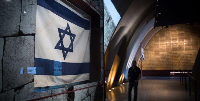 שידור חי: עצרת יום ירושלים בגבעת התחמושת