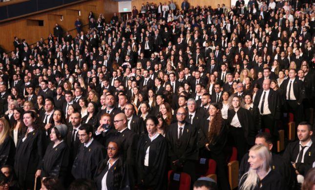 סופית: אלו המועמדים לבחירות לשכת עורכי הדין