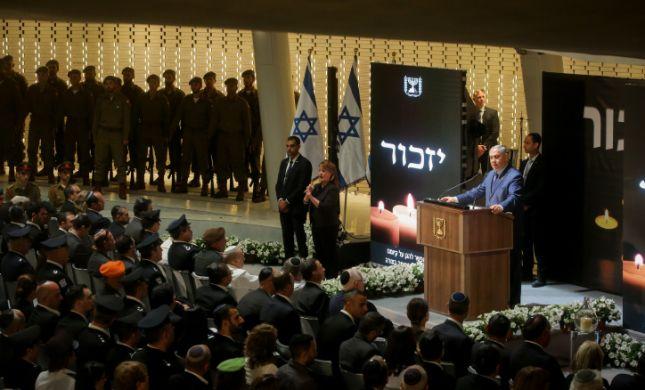 """נתניהו: """"עם ישראל אינו שוכח את בניו"""""""