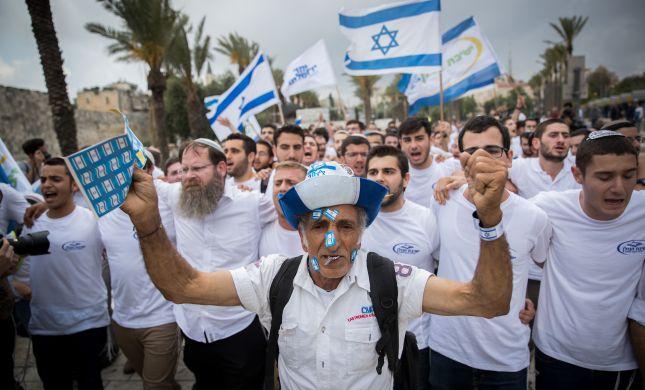 יום העצמאות ה-71: בישראל יותר מתשעה מיליון תושבים