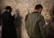 יהודי וישראלי - הפספוס של איחוד מפלגות הימין