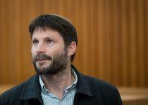 נחשף: תנאי הליכוד לסמוטריץ בתיק המשפטים
