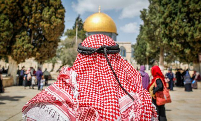 בושה: הר הבית יהיה סגור לכניסת יהודים ביום ירושלים