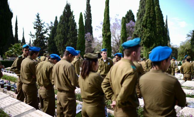 גלריה: ישראל מתאחדת בצפירה לזכר הנופלים
