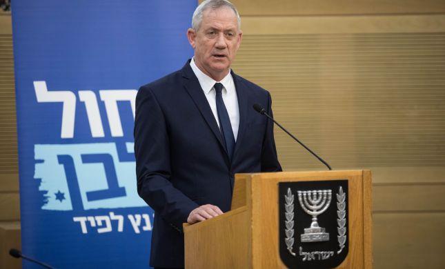 """כחול לבן: """"גניבת דעת גדולה"""" נתנגד לפיזור הכנסת"""