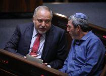 הולכים לבחירות: הבית היהודי תתמוך בפיזור הכנסת