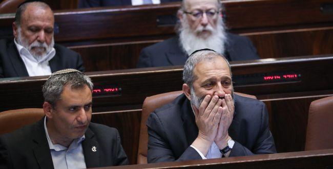 ממשלה חדשה: הארנונה מתייקרת בשיעור של 2.58%