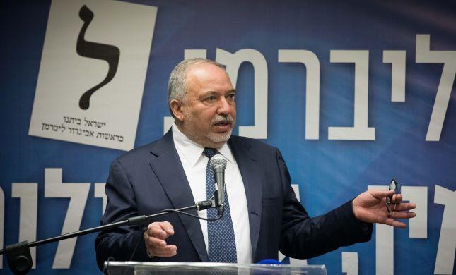 ישראל ביתנו תחרים את ההצבעה על חוק המצלמות