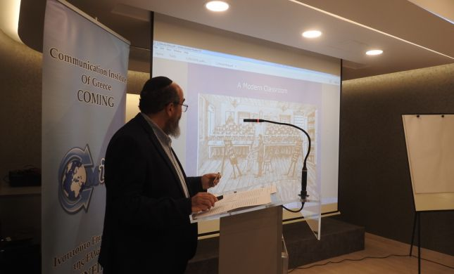 מאתונה לירושלים: כך משלבים חינוך והיסטוריה