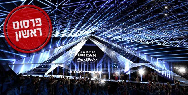 'כאן': כרטיסים חינם לאירוויזיון לתושבי הדרום