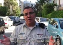 """דובר צה""""ל בשפה הערבית במסר לעזה: """"הרוגים לחינם"""""""
