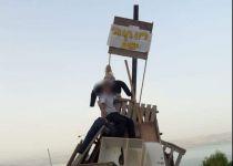 מחאה בטבריה: בובה בדמות ראש העיר נשרפה במדורה