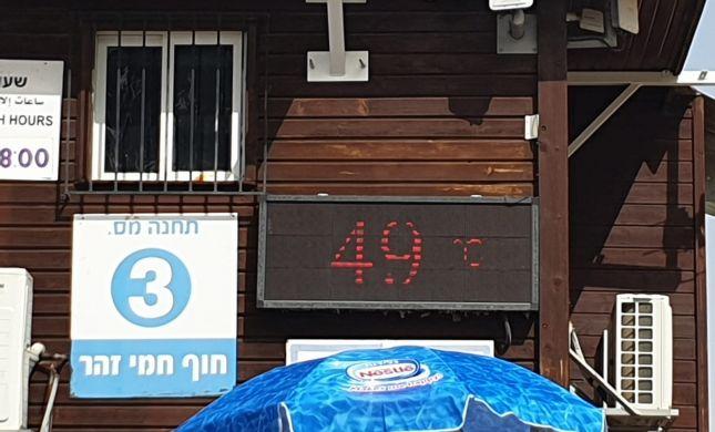 הכי חם בארץ: 49 מעלות נמדדו בים המלח