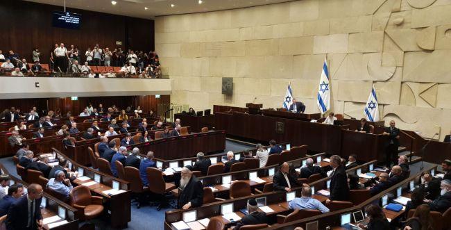 פיזור הכנסת אושר סופית; ישראל הולכת לבחירות