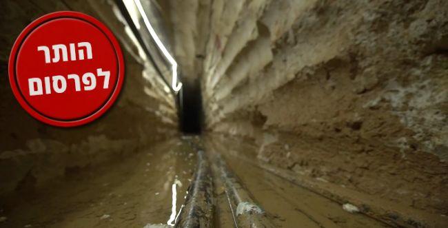 """צה""""ל חושף מתוך המנהרה של החיזבאללה בצפון"""