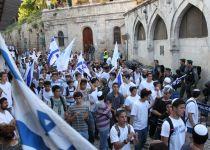 מכה לשמאל: נדחתה העתירה נגד ריקוד הדגלים