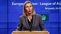 """חדשות בעולם, מבזקים האיחוד האירופי: """"נחקור את ההסתה הפלסטינית"""""""
