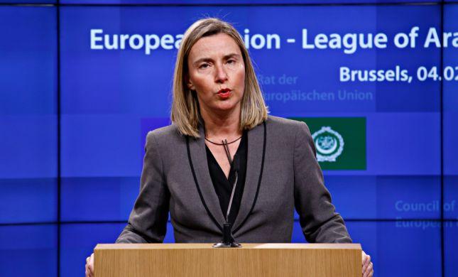 """האיחוד האירופי: """"נחקור את ההסתה הפלסטינית"""""""