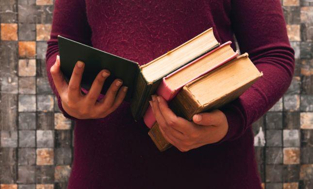 שיא בספריה: החזיר ספר שלקח לפני 52 שנה