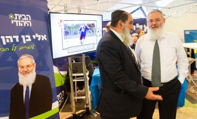 הרב אלי בן דהן יחזור למקום הרביעי בבית היהודי