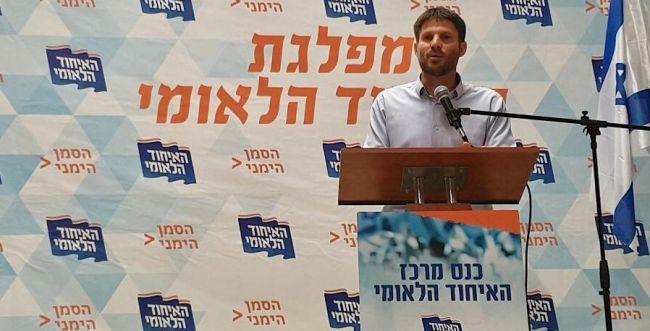 האיחוד הלאומי אישרו הסכם עם הבית היהודי ועוצמה