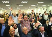 אחרי העימות: בבית היהודי מודיעים על כינוס המפלגה