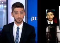 צפו: ההפתעה המשעשעת שהכינו למגיש החדשות