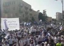 עשרות אלפי סרוגים בריקוד הדגלים בירושלים. צפו