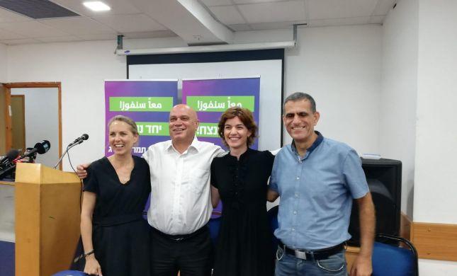 האיחוד יהודי - ערבי במרצ התפרק: תומכים בזנדברג