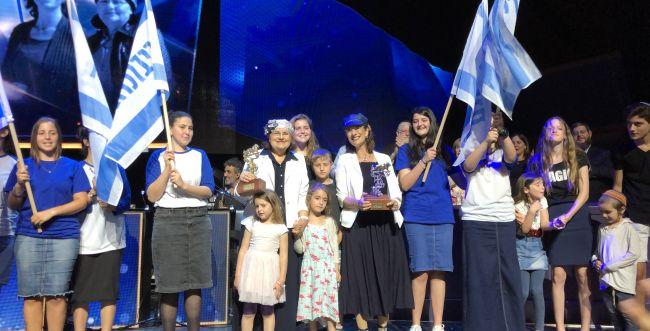 """פרסי מוסקוביץ' לשנת תשע""""ט הוענקו בירושלים"""
