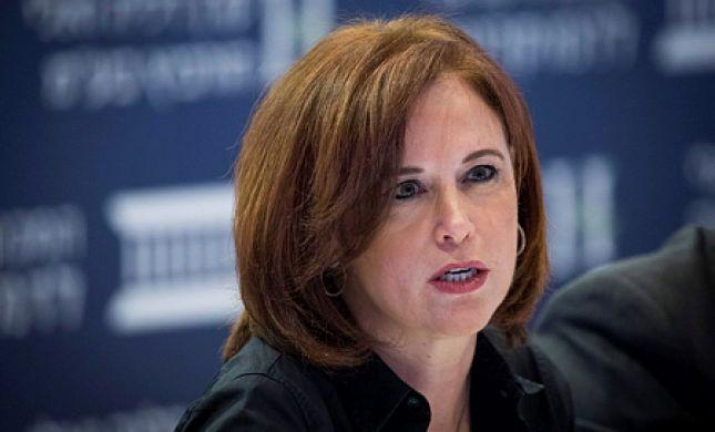 """מנכ""""לית בנק לאומי הודיעה על פרישה מתפקידה"""