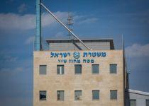 אונס בת ה- 7: כתב האישום נגד הפלסטיני עשוי להתבטל