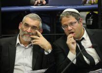 """עוצמה יהודית על ההצעה של הרב פרץ: """"כפיות טובה"""""""