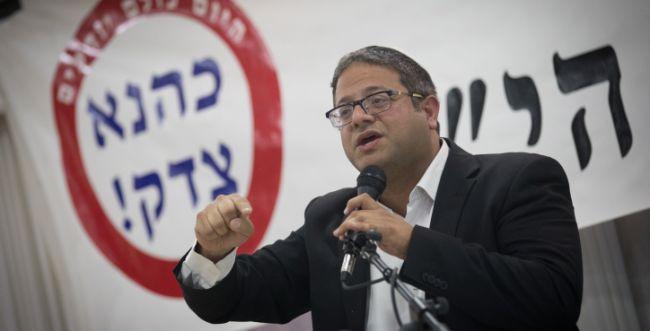 """בן גביר במתקפה על הבית היהודי: """"יוהרה של עסקנים"""""""