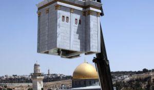 יהדות, מבזקים, על סדר היום דורנו הוא הדור האחרון לפני בית המקדש השלישי