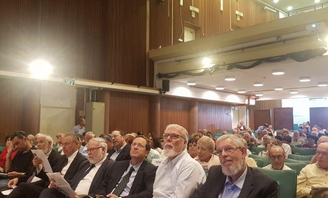 מדינת ישראל היהודית:  כנס לזכרו של הרב הרצוג