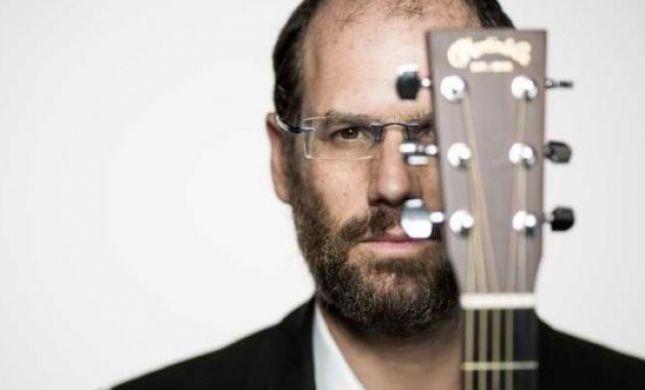 שר לעם: אהרן רזאל משיק קליפ חדש. צפו