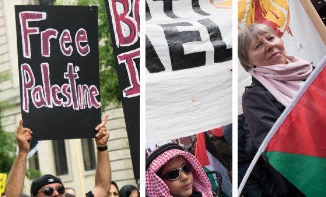 מחבלים בחליפות: הצטרפו למאבק נגד ה-BDS